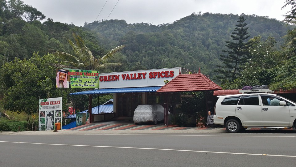 Green Valley Spices